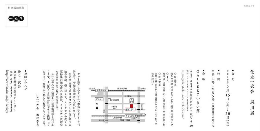 1904ura_1